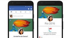 Facebook се промени поради Олимписките игри