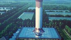 Кинеска кула за чистење на воздухот