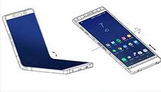 Samsung го објави превиткувачкиот телефон