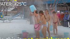 Украинските и руските деца се бањаат надвор на  14