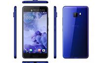 HTC ја претстави новата U серија на телефони