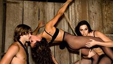 Најефикасна секс поза за тројка