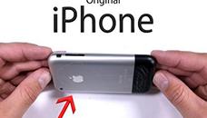 Најпрвиот iPhone со тест за издржливост