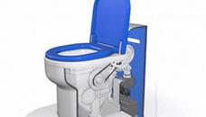 Бил Гејтс вложил 700 000 долари во оваа WC шоља